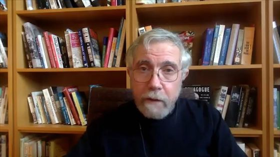 Krugman Dismisses 1970s-Style Inflation, With Faith in Fed