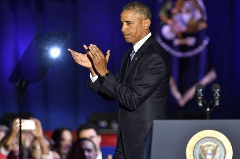お別れ演説をするオバマ大統領(シカゴ)
