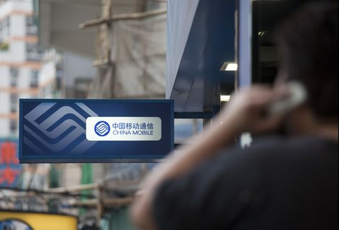 China Mobile Second-Quarter Profit Little Changed as Costs Rise
