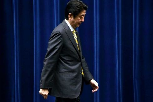 Japanese Politicians Forget They're Supposed to Be Feminists