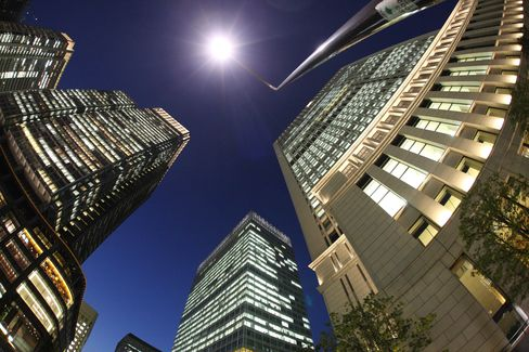 Mitsubishi Estate to Expand Private REIT for Pension Demand