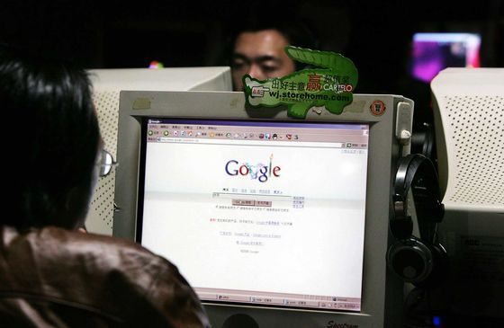 Google in China: When 'Don't Be Evil' Met the Great Firewall