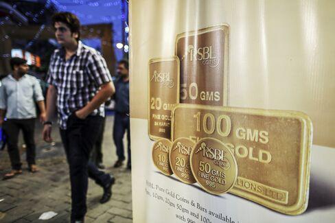 An Advertisement For Gold Bullion In Mumbai