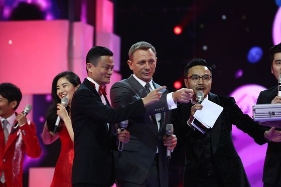A Look Back at Singles' Day: How the Retail Extravaganza Has Grown Since 2009