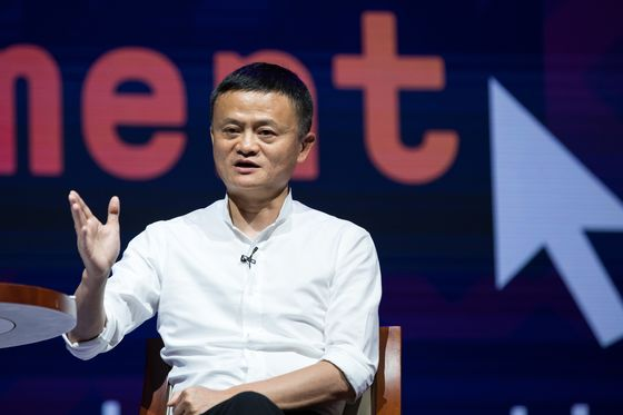 Alibaba Preaches Caution as Signs Emerge of U.S-China Trade Deal
