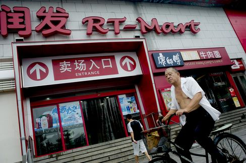 China's Largest Mass Merchant Turns to Its Own Brands for Growth