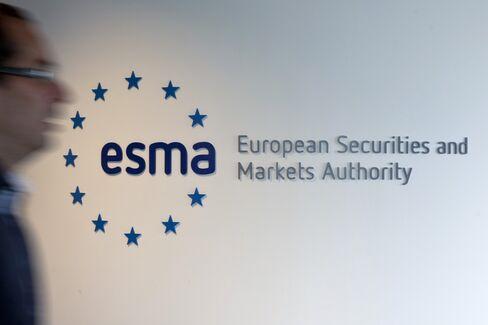 ESMA Headquarters