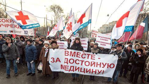RUSSIA HEALTH PROTEST
