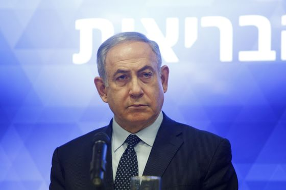 Israel Orders Partial Shutdown of Economy in Fight Against Virus