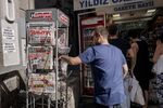 Turkey Takes First Steps To Bolster Banks Amid Lira's Decline