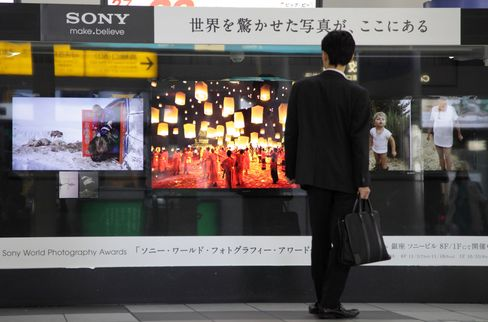 Sony Downgraded by Moody's on Declining Demand for TVs, Phones