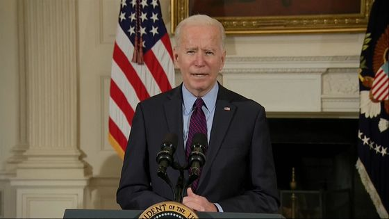 Biden Urges Fast Virus Relief as Minimum-Wage Hike Hopes Fade