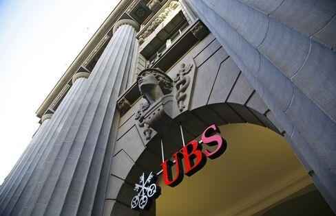 UBS Starts Unit Providing Services for Quantitative Hedge Funds