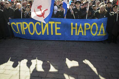 Russian Demonstrators