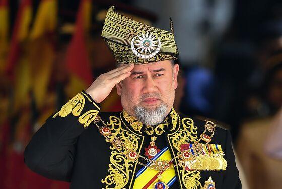 Malaysia's King Abdicates in an Unprecedented Move