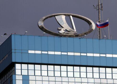 AvtoVAZ to Borrow $2 Billion for Car Upgrade With Renault-Nissan