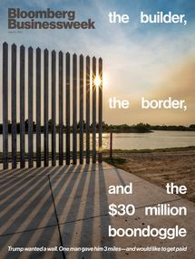 relates to Border Wall 4 Sale, Lightly Used