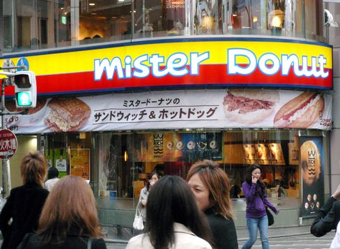 Mister Donut, Pan Am and Friendster Found Alive and Well: Retail