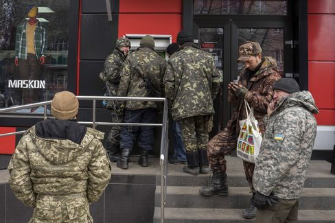 Withdrawing Hryvnia from an ATM