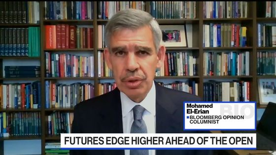 El-Erian Sees Fed Risking Disorderly Taper Without Quick Action