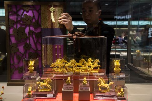 Gold Horse Figurines