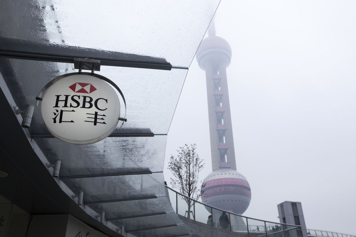 HSBC Gets the Cold Shoulder in China