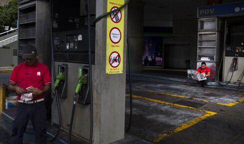 Gasoline Venezuela