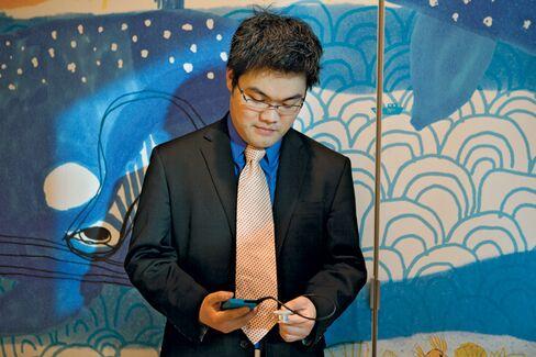 Hon Weng Chong: Paging Dr. Smartphone