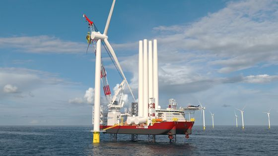 Dominion Says New Ship Has Vital Role in Biden Wind-Energy Plan