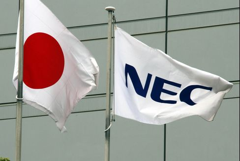 NEC to Cut 10,000 Jobs After Forecasting Full-Year Loss