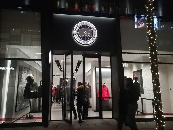 Canada Goose Says China Tensions Are Nothing to Worry About