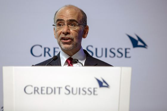 Credit Suisse's Brazil CEO Is Leaving Firm After 17 Years