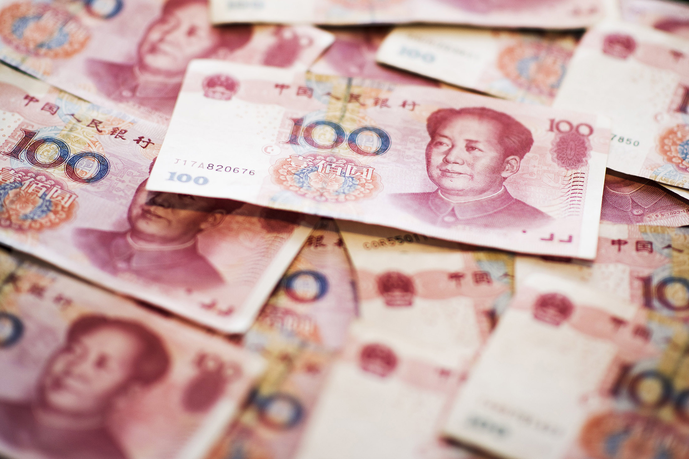 The Yuan Anniversary that Really Matters Is 2005, Not 2015 - Bloomberg