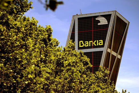 European Stock Futures Decline; Bankia, Vallourec May Be Active