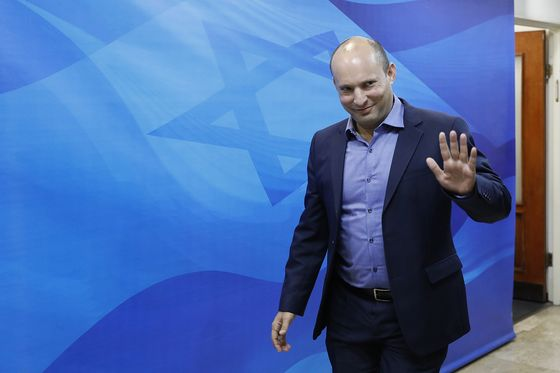 Trump Plan to Include Palestinian State, Israeli Minister Says