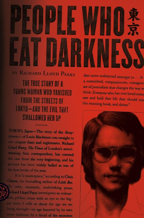 'People Who Eat Darkness'
