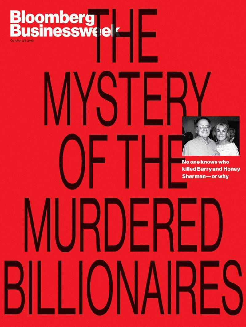 Unsolved Murder