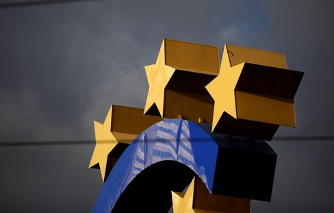 Euro Sign Sculpture Sits Outside the ECB Headquarters