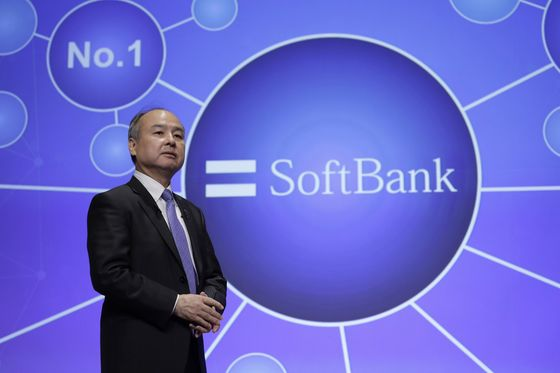 Seven Things You Need to Know About SoftBank's $21 Billion IPO