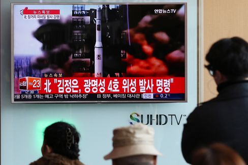 Reactions As North Korea Fires Long-Range Rocket Weeks After Nuclear Test