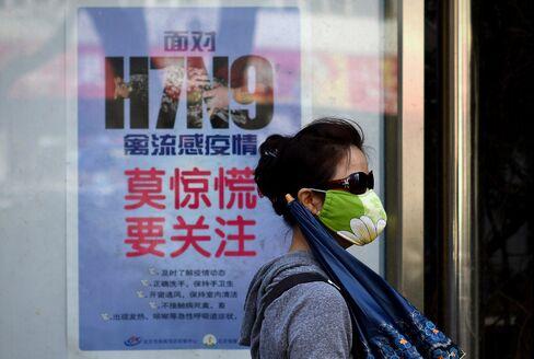 H7N9 Precaution Poster