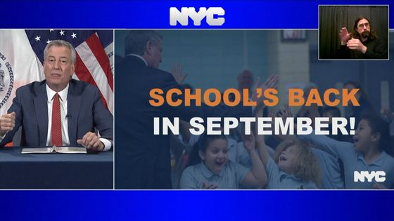 NYC to End Remote-School Option for Students in September