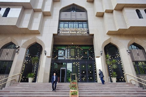 Egypt Bonds Tumble
