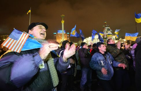 People Protest on Independence Square in Kiev