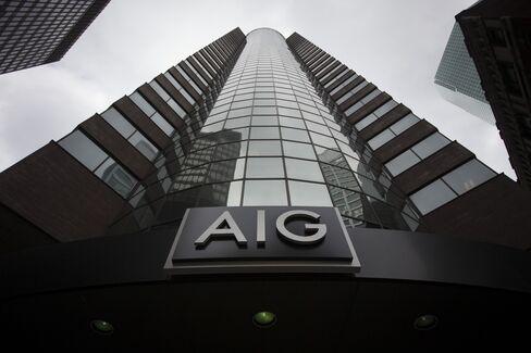 AIG Announces First Dividend Since 2008 as Profit Climbs 17%