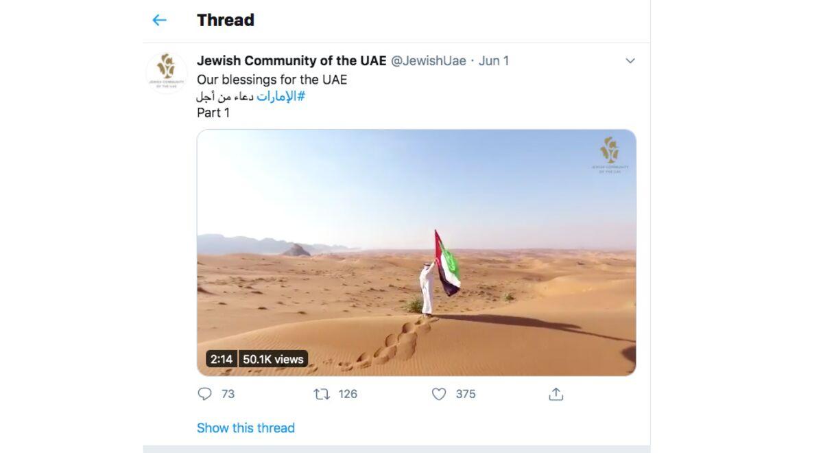 Jews of UAE Tweet Prayer for State as Ties with Israel Warm