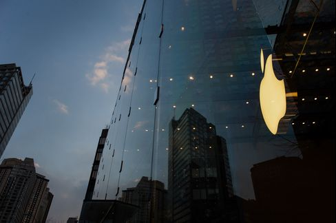 Apple Inc. Logo Sits Outside a Store in New York