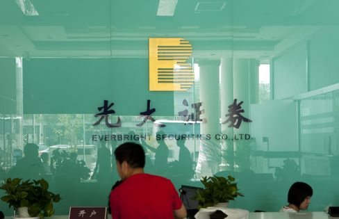 Everbright Securities Co.