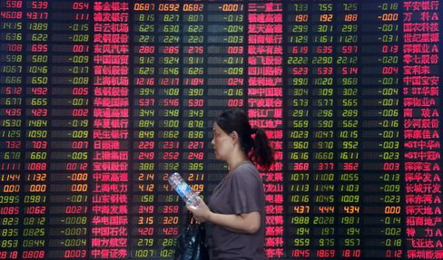 China's Stocks Fall for Second Day as Financials Shares Decline