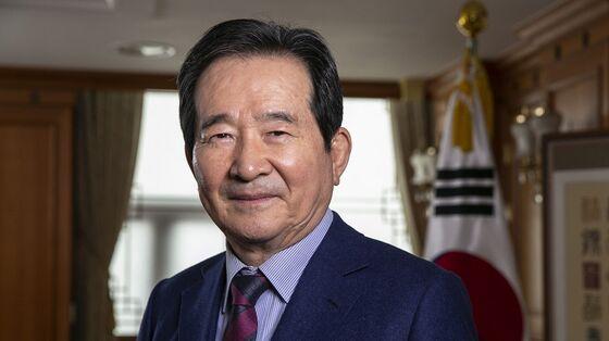 South Korea Premier Says Universal Basic Income 'Impossible'